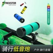 TrekStor 泰克思达 IBR3 无线蓝牙小音箱  券后68元包邮