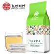 【销量爆啦】冬瓜荷叶茶减肥茶¥7