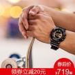Casio/卡西欧 G-SHOCK潮流黑金电子动能表 经典狂销仅需999¥719
