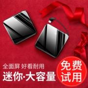 20000M大容量通用超薄迷你充电宝 券后¥44.9