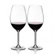 RIEDEL 醴铎 波尔多(西拉/设拉子)红酒杯 650ccm2只装311元包邮(双重优惠)