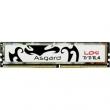 Asgard 阿斯加特 洛极系列 DDR4 2400频率 台式机内存 16G569元包邮