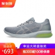ASICSI亚瑟士 GEL-KENUN MX 男式减震跑步鞋 T838N 643元¥643
