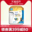 Abbott 雅培 亲体金装喜康力儿童配方奶粉 4段 900g * 469.75元包邮¥140