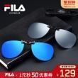 FILA 偏光墨镜夹片太阳镜 79元包邮 平时159元¥79