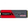 Asgard 阿斯加特 AN系列 M.2 NVMe 固态硬盘 512GB 449元包邮449元包邮