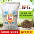 园艺龟蛇孵化土育苗基质多肉营养土 券后¥5.9¥6