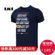 Nike 短袖针织衫 新风尚仅149元¥144
