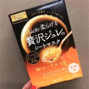 包文婧同款!!PREMIUM PURESA佑天兰 蜂蜜浓厚美容液保湿黄金果冻面膜 3枚新低469日元(约¥31)