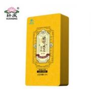 轩庆 GMP认证 破壁灵芝孢子粉冲剂1g*30袋11.9元包邮(需领券)