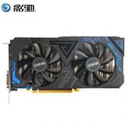 Galaxy 影驰 GeForce RTX 2060 大将 6G 游戏显卡 2999元包邮,赠送金士顿A400 240G SSD