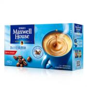Maxwell House 麦斯威尔 原味速溶咖啡 60条 *2件  59.6元