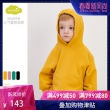 moimoln小云朵童装男童T恤春季新品纯色连帽女宝宝长袖舒适卫衣 138元¥156