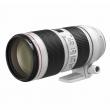 Canon 佳能 EF 70-200mm f2.8 IS 长焦镜头开箱