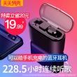 超值价!诺必行M8无线蓝牙耳机 券后¥14.99¥15