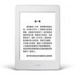 Kindle Paperwhite 3 电子书阅读器88会员多重优惠629元