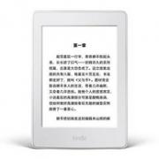Kindle Paperwhite 3 电子书阅读器