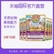 Earths best 婴儿高铁谷物米粉 227g 6盒装 *2件 194.2元包邮(合16.1元/件)¥212
