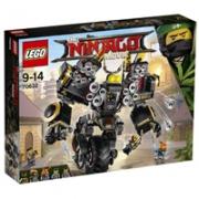 LEGO 乐高 Ninjago 幻影忍者系列 70632 阿刚的地震机甲