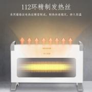 Meiling 美菱 MDN-RD203 电热取暖器 69元(满减)