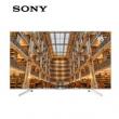 SONY 索尼 65英寸 KD-65X8500F 4K超高清智能液晶电视新低7299元包邮(双重优惠)