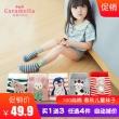 拍四件 纯棉薄款宝宝中筒袜8双 券后¥39.9¥40