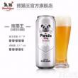 熊猫王 比利时型11度小麦啤酒 500ml*12听59元包邮(需领券)