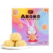 AKOKO 云顶小花 曲奇饼干 4种口味 42g *13件