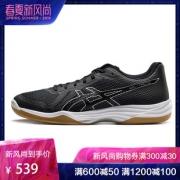ASICS亚瑟士排球鞋男鞋专业运动鞋GEL-TACTIC 1051A025-126 569元¥640