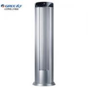 GREE 格力 i酷 KFR-72LW/(72551)NhAa-3 3匹 定频 立柜式空调