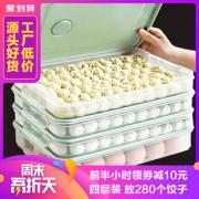 Helenerolles 冰箱保鲜鸡蛋盒 2层 带盖 14.6元包邮