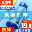 Twinbell儿童保温杯带吸管两用水杯 19元包邮(需用券)¥19
