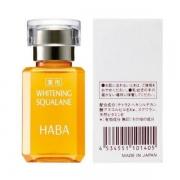 HABA  鲨烷美白美容油 15ml*3