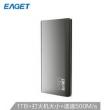 EAGET 忆捷 M1 移动固态硬盘 USB3.1 Type-C 799元包邮799元包邮