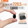 果儿电子 J15无线隐形蓝牙耳机 券后¥29.9¥30