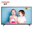 coocaa 创维 酷开 65K5C 65英寸4K液晶电视 3298元包邮(需用券)3298元包邮(需用券)
