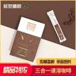 时澄咖啡云南小粒速溶咖啡粉学生装条装特浓咖啡16gX12条 5.8元¥6
