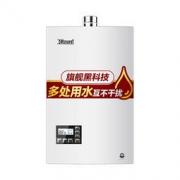 Rinnai 林内 RUS-16E55CWNF(T)(JSQ32-55C) 燃气热水器 16升 3730元包邮(双重优惠)3730元包邮(双重优惠)