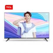 TCL 55A660U 55英寸液晶电视 2098元包邮