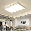 HAIDE 海德照明 超薄客厅LED吸顶灯 64w券后259元包邮(长期389元)
