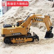 ¥118 胜雄 大电动遥控工程车挖掘机 仿真推土钩机儿童男孩模型玩具礼物