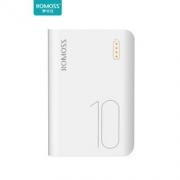 罗马仕 sense4 mini 移动电源 10000mAh 49元包邮(59-10)
