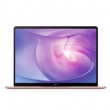 HUAWEI 华为 MateBook 13英寸超轻薄笔记本电脑 ( i7-8565U、8G、512GB SSD、MX150独显) 6399元包邮6399元包邮