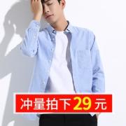 网红爆款 休闲牛津纺男士长袖衬衫 券后¥24
