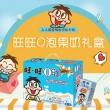 旺旺 O泡果奶 原味/草莓味 125ml*20盒低至21元(凑单满减)