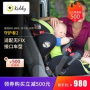 Kiddy 奇蒂 守护者2代 汽车儿童安全座椅 480元包邮¥480