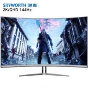 京东PLUS会员:Skyworth 创维 G2AQ32C 31.5英寸宽屏显示器(2560x1440、144Hz、1800R、FreeSync) 1899元包邮