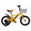 歌媞 儿童山地自行车 12寸88元包邮(券后)