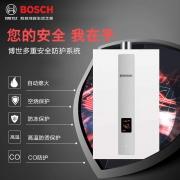 BOSCH 博世 JSQ32-AS 16L 燃气热水器