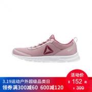 Reebok锐步  运动健身 SPEEDLUX 3.0 女子 低帮跑步鞋 152元152元